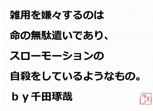 001+-+繧ウ繝斐・+(11)+-+繧ウ繝斐・+-+繧ウ繝斐・_convert_20120619210222