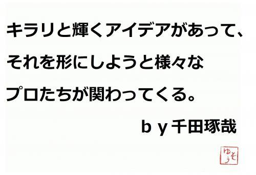 001+-+繧ウ繝斐・+(12)+-+繧ウ繝斐・+-+繧ウ繝斐・_convert_20120620211518