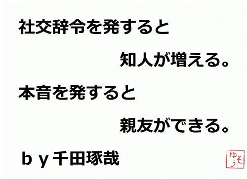 001+-+繧ウ繝斐・+(13)+-+繧ウ繝斐・+-+繧ウ繝斐・_convert_20120621170807