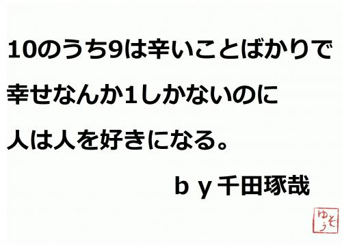001+-+繧ウ繝斐・+(14)+-+繧ウ繝斐・+-+繧ウ繝斐・_convert_20120623073147