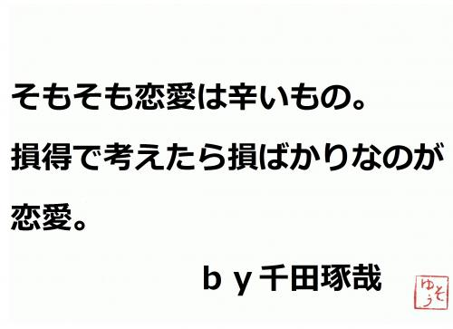 001+-+繧ウ繝斐・+(15)+-+繧ウ繝斐・+-+繧ウ繝斐・_convert_20120623194450