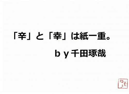 001+-+繧ウ繝斐・+(16)+-+繧ウ繝斐・+-+繧ウ繝斐・_convert_20120624211128