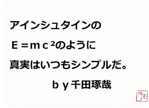 001+-+繧ウ繝斐・+(17)+-+繧ウ繝斐・+-+繧ウ繝斐・+-+繧ウ繝斐・_convert_20120626073520