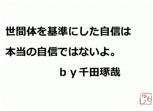 001+-+繧ウ繝斐・+(17)+-+繧ウ繝斐・+-+繧ウ繝斐・_convert_20120626164446
