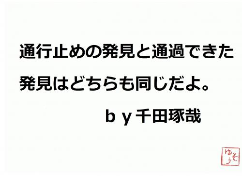 001+-+繧ウ繝斐・+(18)+-+繧ウ繝斐・+-+繧ウ繝斐・_convert_20120629070607