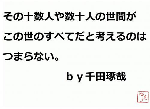001+-+繧ウ繝斐・+(19)+-+繧ウ繝斐・+-+繧ウ繝斐・+-+繧ウ繝斐・_convert_20120629200120
