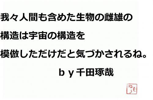 001+-+繧ウ繝斐・+(19)+-+繧ウ繝斐・+-+繧ウ繝斐・_convert_20120630165116