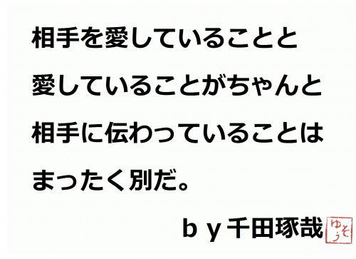 001+-+繧ウ繝斐・+(20)+-+繧ウ繝斐・+-+繧ウ繝斐・+-+繧ウ繝斐・_convert_20120701203217