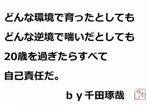 001+-+繧ウ繝斐・+(21)+-+繧ウ繝斐・+-+繧ウ繝斐・_convert_20120702194416