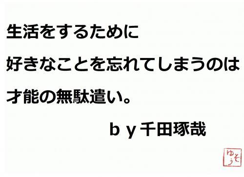 001+-+繧ウ繝斐・+-+繧ウ繝斐・+(2)_convert_20120703202420