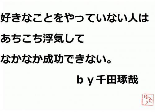 001+-+繧ウ繝斐・+-+繧ウ繝斐・+(3)_convert_20120704215543