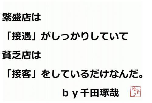 001+-+繧ウ繝斐・+-+繧ウ繝斐・+(4)_convert_20120705210703