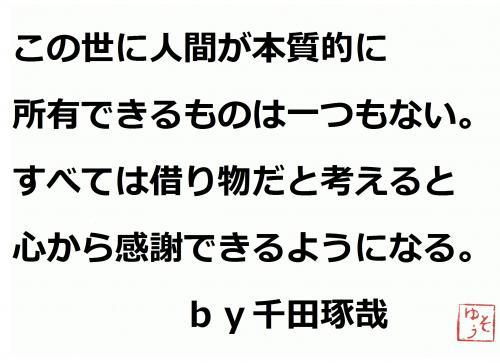 001+-+繧ウ繝斐・+-+繧ウ繝斐・+(6)_convert_20120706223328