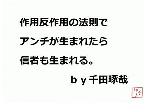 001+-+繧ウ繝斐・+-+繧ウ繝斐・+(8)_convert_20120707210728