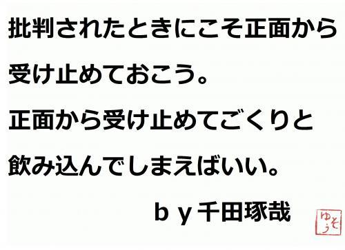 001+-+繧ウ繝斐・+-+繧ウ繝斐・+(9)_convert_20120709070635