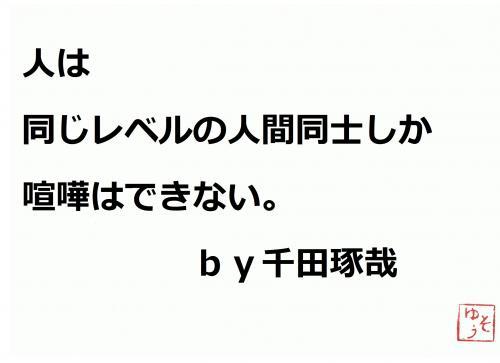 001+-+繧ウ繝斐・+-+繧ウ繝斐・+(10)_convert_20120709202720