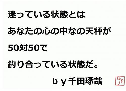 001+-+繧ウ繝斐・+-+繧ウ繝斐・_convert_20120709210018