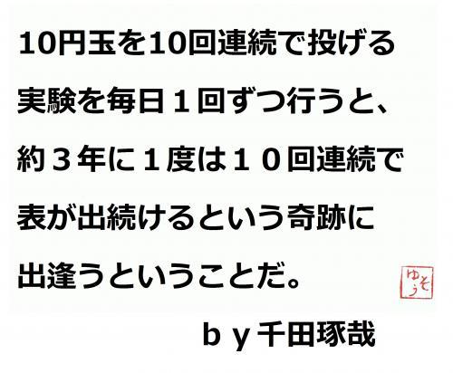 001+-+繧ウ繝斐・+-+繧ウ繝斐・+(2)_convert_20120711204054