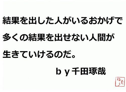 001 - コピー - コピー (3)