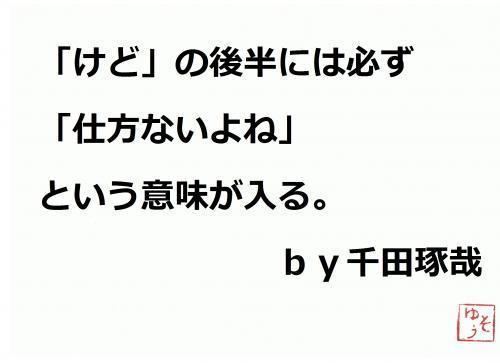 001+-+繧ウ繝斐・+-+繧ウ繝斐・+(4)_convert_20120713204008