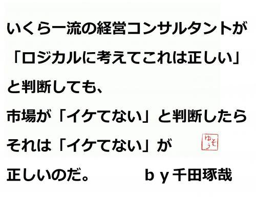 001+-+繧ウ繝斐・+-+繧ウ繝斐・+(5)_convert_20120714205059