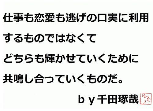 001 - コピー - コピー (7)