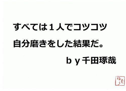 001 - コピー - コピー (10)