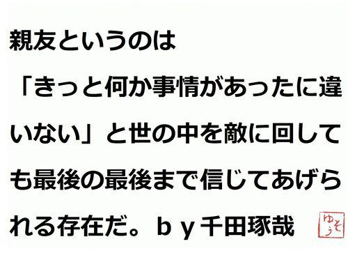 001 - コピー - コピー (11)