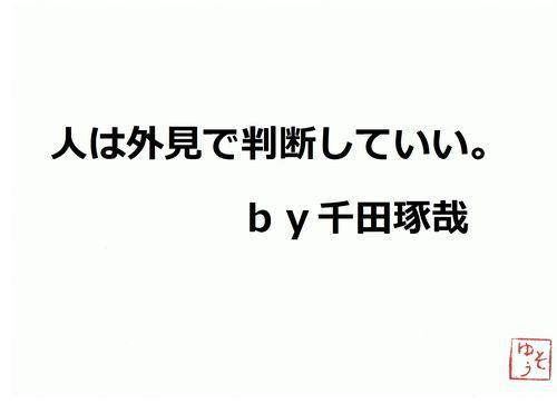 001 - コピー - コピー (6)