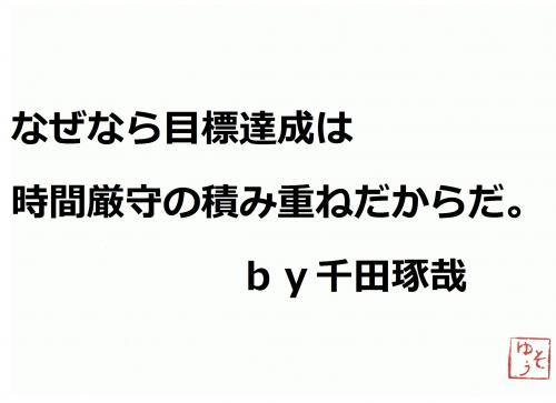 001+-+繧ウ繝斐・+-+繧ウ繝斐・_convert_20120720214938