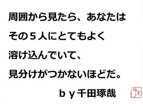 001 - コピー - コピー (2) - コピー