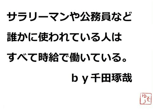 001 - コピー - コピー (2)
