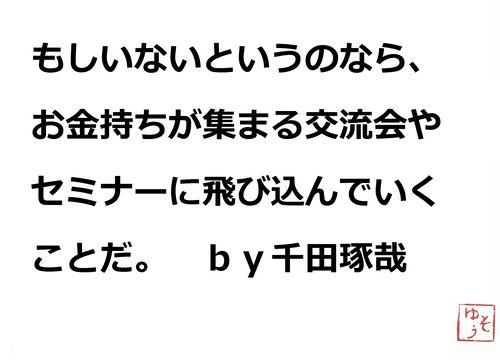 001 - コピー - コピー (3) - コピー