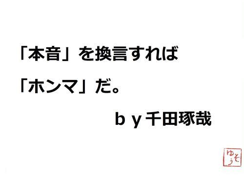 001 - コピー - コピー (4) - コピー