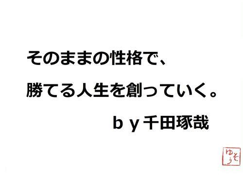 001 - コピー - コピー (5) - コピー