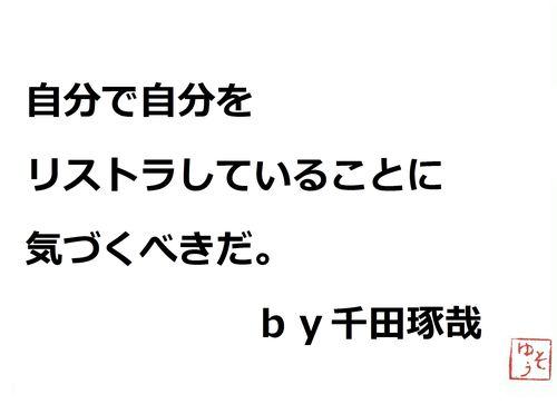 001 - コピー - コピー (6) - コピー