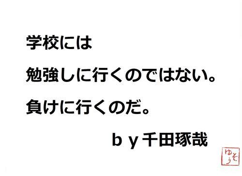 001 - コピー - コピー (7) - コピー