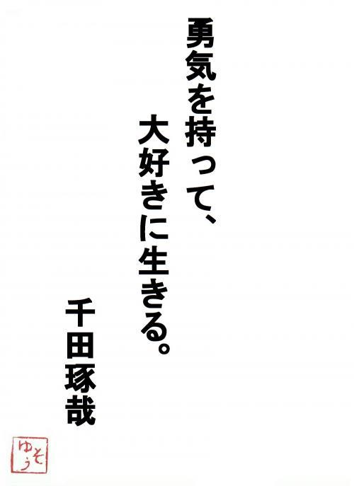 001+-+繧ウ繝斐・+-+繧ウ繝斐・+(20)+-+繧ウ繝斐・+-+繧ウ繝斐・+-+繧ウ繝斐・_convert_20120808071950