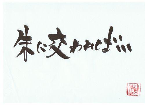 千田琢哉名言 29 (2)