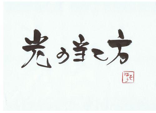 千田琢哉名言 33 (2)