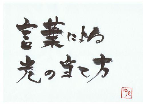 千田琢哉名言 32 (2)
