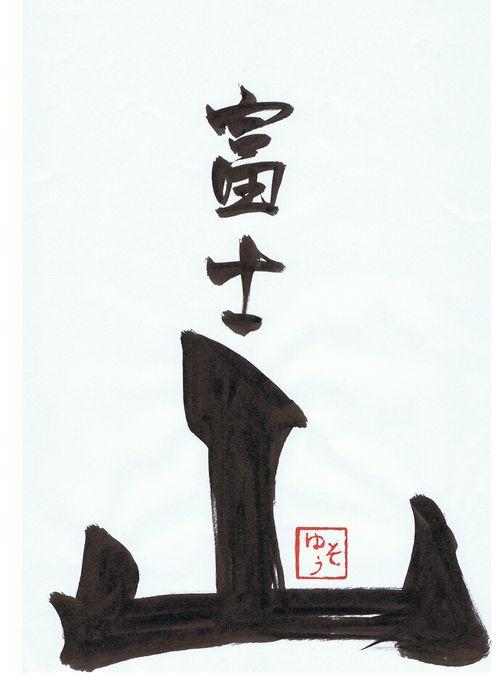 千田琢哉 48 (2)
