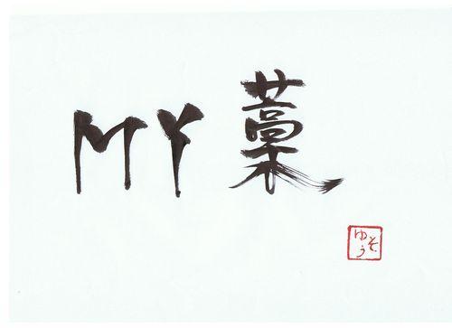 千田琢哉 47 (2)