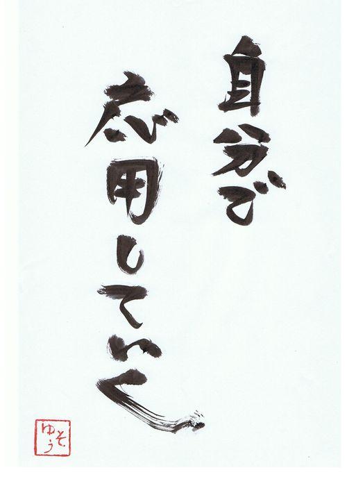 千田琢哉 51 (2)