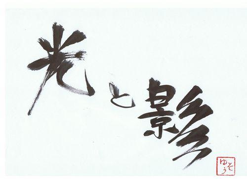 千田琢哉名言 92 (2)