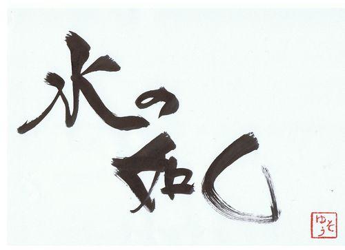 千田琢哉名言 105 (2)