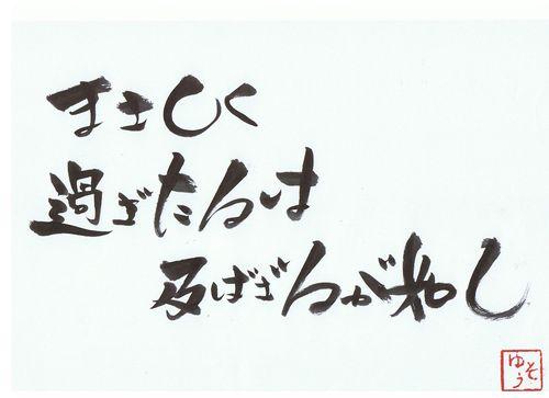 千田琢哉名言 107 (2)