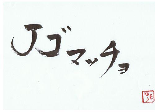 千田琢哉名言 112 (2)