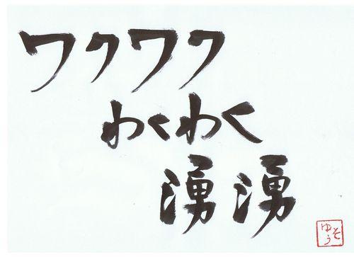 千田琢哉名言 123 (2)