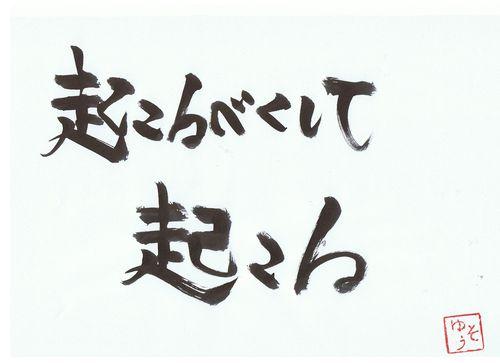 千田琢哉名言 125 (2)
